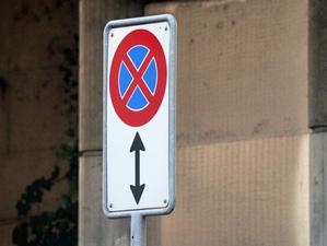 Запретили останавливаться на улице Советской в Новосибирске
