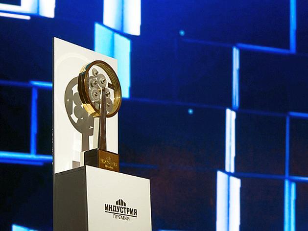 Промышленников Свердловской области приглашают к участию в премии «Индустрия»