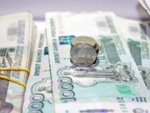 За год госдолг Свердловской области вырос почти на 40 млрд руб. Это очень плохо?