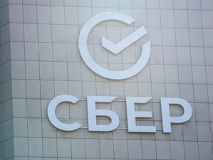 Челябинские предприниматели скупают онлайн-подписки на телемедицину для сотрудников