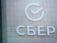 Врачи в телефоне: бизнес Екатеринбурга начал массово скупать подписки на телемедицину