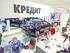Автокредитование сдержало падение авторынка в Красноярском крае