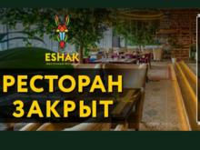Сергей Светлаков не будет возобновлять работу своего ресторана в Екатеринбурге