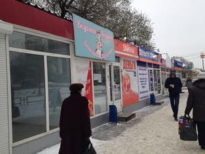 «Бизнес работает себе в убыток»: Наталья Котова назвала лишними 30% киосков в Челябинске