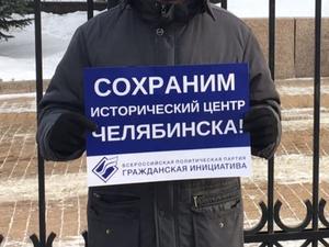 «Долой царя!» Челябинские общественники выступили против статуи Александра II на Алом поле