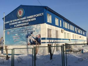 Красноярский институт экономики - филиал Санкт-Петербургского вуза - закрылся