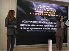 Театр Пушкина получил престижную PR-премию