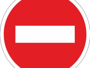 Часть автобусов Нижнего Новгорода изменит маршрут из-за перекрытой дороги