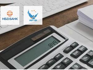 «Налоги и бизнес. Изменения 2021 года на практике».