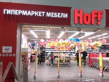 Российский аналог ИКЕA построят в Новосибирске
