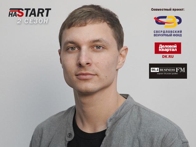 Виталий Харченко, основатель сервиса Adaptaki