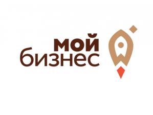 В Минусинске открылся центр поддержки предпринимателей «Мой бизнес»
