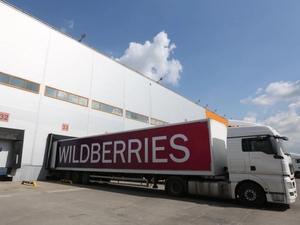 Wildberries рассматривает альтернативные площадки под логоцентр после скандала в Миассе