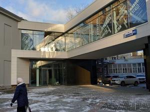 Открытие уральского филиала Эрмитажа вновь откладывается