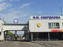 Дзержинский завод имени Свердлова станет частью «Ростеха»
