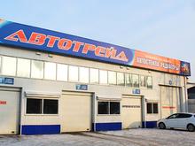 Сгоревший склад «Автотрейда» застрахован на 0,4 млрд рублей