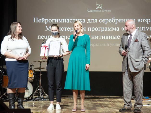 Проект УрФУ выиграл главный приз премии «Серебряный Лучник» – Урал