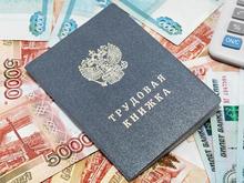 В Челябинской области потратят 500 млн руб. на снижение безработицы. На что пойдут деньги?
