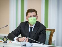 Федеральный бюджет выделил Свердловской области 9 млрд руб. на завершение долгостроя