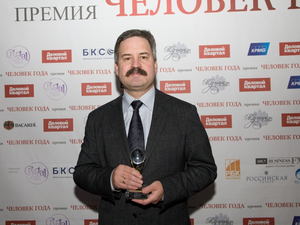 Врио гендиректора «Академпарка» назначили Дмитрия Верховода