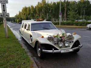 Машина класса «люкс» за 500 тыс. руб. В Сарове выставили на продажу Линкольн 1989 года
