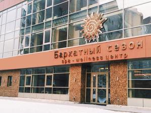 Идите в баню: в Красноярске прошел рейд в парилках и спа-салонах