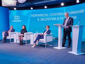 «Норникель» обсудил отчет об устойчивом развитии на форсайт-сессии