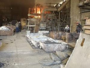 В Свердловской области выставили на продажу металлургический завод