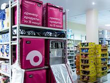 Конкуренция обостряется. На рынок доставки продуктов в Екатеринбурге заходит новый игрок