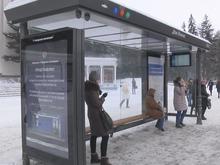 Снова ищет концессионера для «умных» остановок мэрия Новосибирска