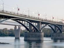 Объявили конкурс на реконструкцию Октябрьского моста в Новосибирске