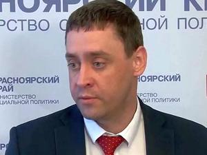 В правительстве Красноярского края назначен новый руководитель аппарата