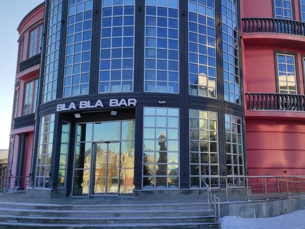 Bla Bla Bar снова готовят к открытию