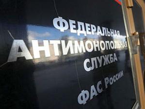 Нижегородским компаниям пришли письма от псевдо-УФАС с требованием предоставить информацию