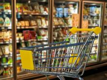 Сеть «Мегамарт» открывает новый гипермаркет в центре Екатеринбурга