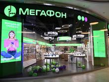 """Mail.ru Group, USM, """"МегаФон"""", РФПИ и Ant Group создают два совместных предприятия"""