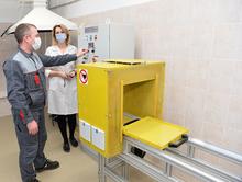 «Притягиваем» качество: на АПЗ получили новый дефектоскоп