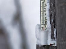 Красноярск ожидают морозы –35 °С на выходных
