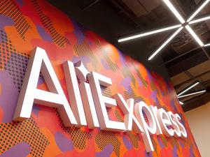 Количество продавцов из Красноярска на AliExpress выросло в 9 раз за год