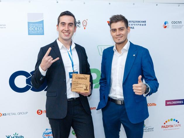 Даниил Хрусталев и Вячеслав Новоселов