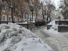 Свердловская область потеряла позиции в рейтинге качества жизни