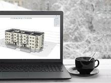 АСКОН приглашает в бесплатную онлайн-школу по BIM-системе Renga