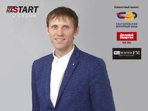 наSTART#3: Разработчик технологии, позволяющей сэкономить строителям и УК, ищет инвестора