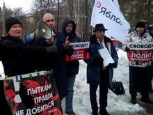 Мэрия Челябинска получит судебный иск от оппозиции за отказ в согласовании «Марша Немцова»