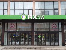 Сеть Fix Price объявила о намерении провести IPO