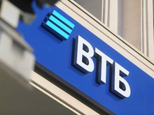 ВТБ запустил в Нижегородской области банковскуюкартус транспортным приложением