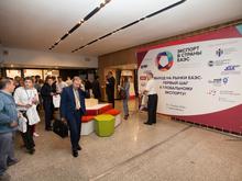 Конференция Экспорт в ЕАЭС-2021 готовит к старту новых экспортеров Новосибирской области