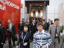 Красноярский экономический форум в 2021 году пройдет в апреле