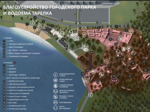 Олег Колесников построит новый парк за 165 млн руб. в Челябинской области