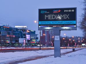 Синхронизация наружной рекламы с радио: как повысить конверсию рекламной кампании?